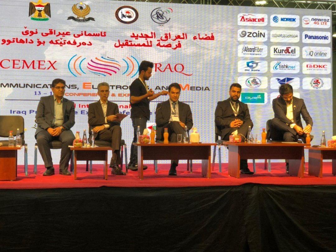 حضور شرکت سان در نمایشگاه بین المللی مخابرات، الکترونیک، فناوری اطلاعات و رسانه اربیل عراق