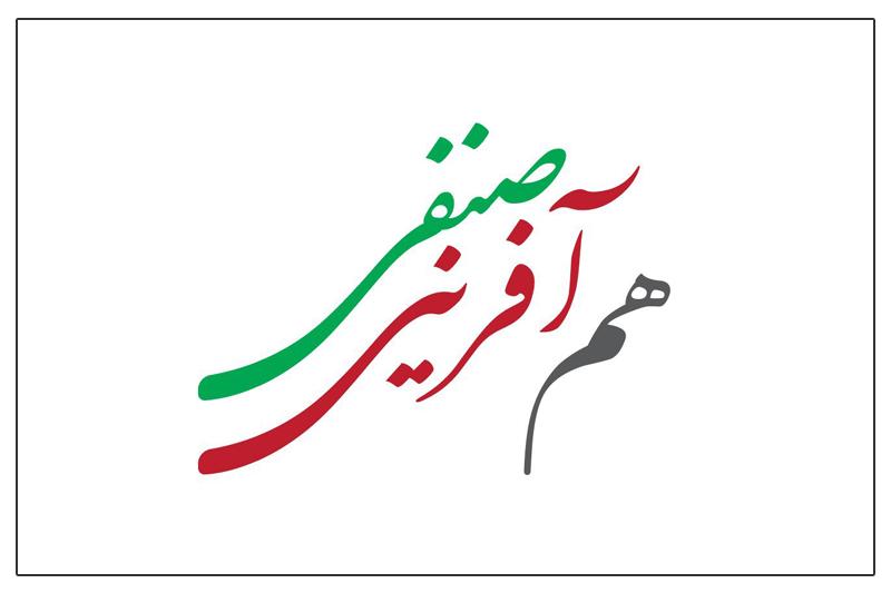 ششمین دوره ی انتخابات سازمان نظام صنفی رایانه ای تهران